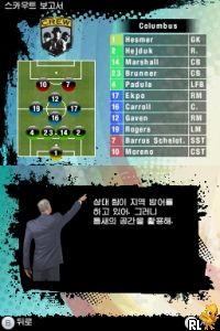 FIFA 10 (Korea)
