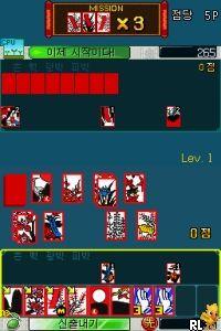 Ogwangui Darin DS (Korea)