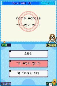 Jeoldaepiryo - Yeongsugeo 1000 DS (Korea)