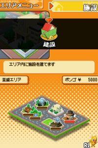 Katekyoo Hitman Reborn! DS - Ore ga Boss! - Saikyou Family Taisen (Japan) (NDSi Enhanced)