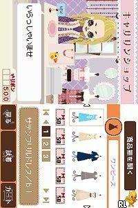 Poupeegirl DS (Japan)