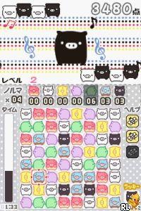 Monokuro Boo & Baby Boo - Kururin Boo (Japan)