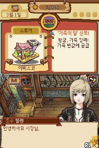 Iron Master - Wanggugui Yusangwa Segaeui Yeolsoe (Korea)