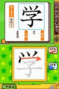 Gakken Mainichi no Drill DS - Mezase! Miracle Shougaku 1 Nensei (Japan)