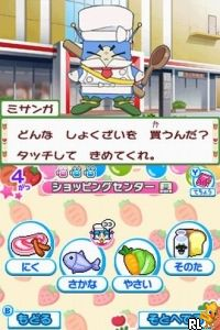 Cookin' Idol I! My! Mine! - Game de Hirameki! Kirameki! Cooking (Japan)