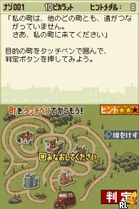 Layton Kyouju to Fushigi na Machi (Japan) (Rev 2)