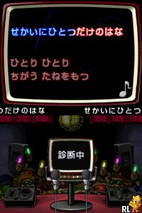 Daigassou! Band-Brothers DX (Japan) (Rev 1)
