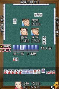 Mahjong Haou DS - Dan-Kyuu Battle (Japan)