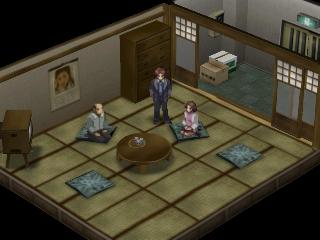 Persona 2 - Innocent Sin [En by Gemini v1.0a]