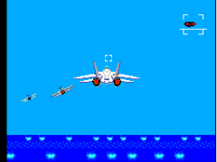 After Burner (World)