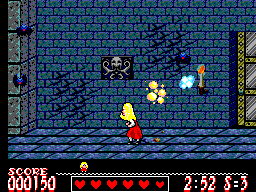 Laser Ghost (Europe)