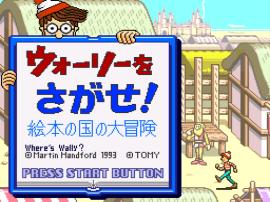 Wally o Sagase! - Ehon no Kuni no Daibouken (Japan)
