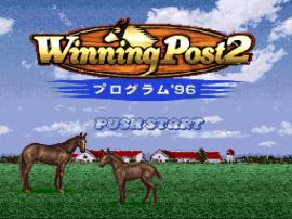 Winning Post 2 - Program '96 (Japan)
