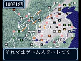 Sangokushi III (Japan)
