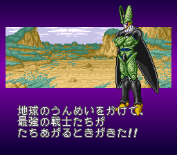 Dragon Ball Z - Super Butouden 2 (Japan)