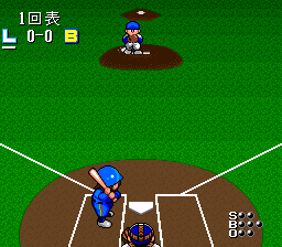 Hakunetsu Pro Yakyuu - Ganba League (Japan) (Rev A)