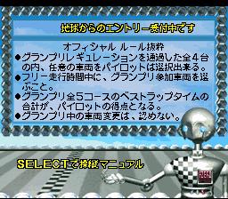 BS F-Zero Grand Prix - Knight League - Dai-1-shuu (Japan)