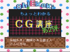 Parame ROM Cassette Vol. 4 (Japan) (Unl)