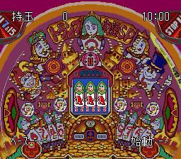 Heiwa Pachinko World (Japan)