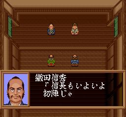 Oda Nobunaga - Haou no Gundan (Japan)