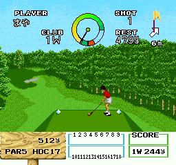 Namcot Open (Japan)