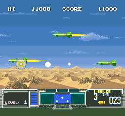 Super Scope 6 (Japan)