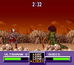 Ultraman - Towards the Future (USA)