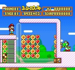 Yoshi no Cookie (Japan)