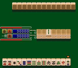 Mahjong Sengoku Monogatari (Japan)