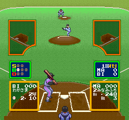 Ultra Baseball Jitsumei Ban (Japan)