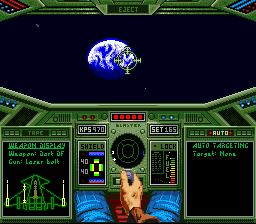 Wing Commander (Europe)