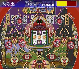 Parlor! Mini 2 - Pachinko Jikki Simulation Game (Japan)