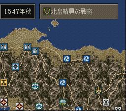 Nobunaga no Yabou - Tenshouki (Japan)