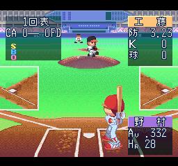 Ultra Baseball Jitsumei Ban 3 (Japan)