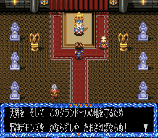 Crystal Beans From Dungeon Explorer (Japan)