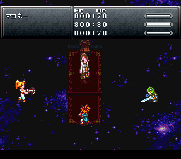 Chrono Trigger (Japan) (Sample)