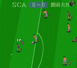 Zenkoku Koukou Soccer 2 (Japan)