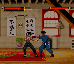 Dragon - The Bruce Lee Story (USA)