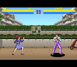 Natsuki Crisis Battle (Japan)