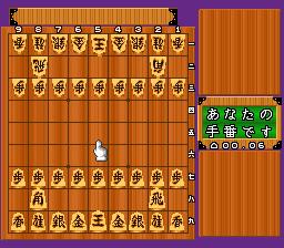 Saikousoku Shikou - Shougi Mahjong (Japan)