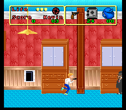Home Alone (Japan)