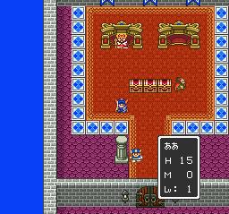 Dragon Quest I & II (Japan)