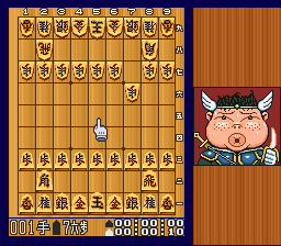 Table Game Daishuugou!! (Japan)
