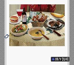 BS Freud no Chousenjou - 6 Gou (Japan)