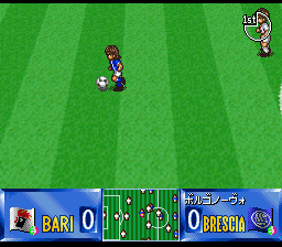 Shijou Saikyou League Serie A - Ace Striker (Japan)