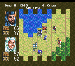 Nobunaga's Ambition (USA)