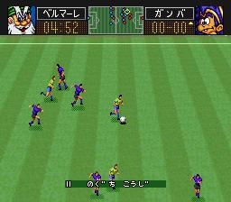 J.League Excite Stage '94 (Japan)