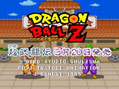 Dragon Ball Z - Super Butouden (Japan) (Sample)
