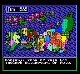 Nobunaga's Ambition - Lord of Darkness (USA)