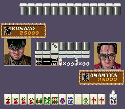 Naki no Ryuu - Mahjong Hishouden (Japan)